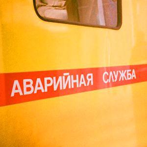 Аварийные службы Заринска