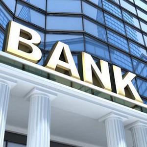 Банки Заринска