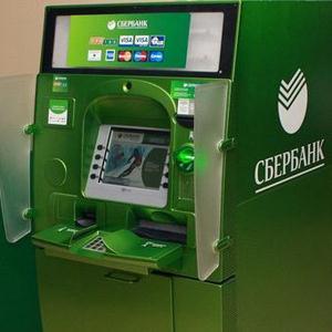 Банкоматы Заринска
