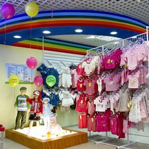 Детские магазины Заринска