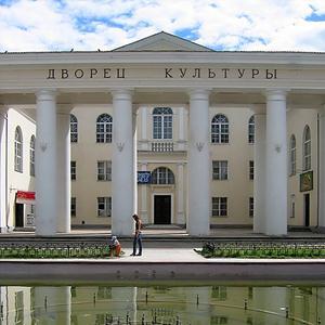 Дворцы и дома культуры Заринска