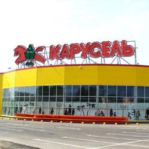 Гипермаркеты Заринска