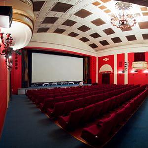 Кинотеатры Заринска