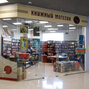Книжные магазины Заринска