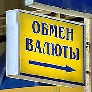 Обмен валют Заринска