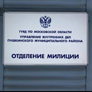 Отделения полиции Заринска