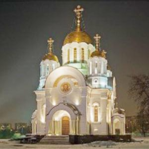 Религиозные учреждения Заринска
