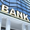 Банки в Заринске