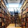 Библиотеки в Заринске