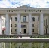 Дворцы и дома культуры в Заринске