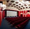 Кинотеатры в Заринске