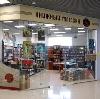 Книжные магазины в Заринске