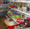 Магазины хозтоваров в Заринске