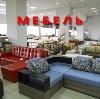 Магазины мебели в Заринске
