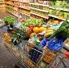 Магазины продуктов в Заринске