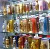 Парфюмерные магазины в Заринске
