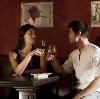 Рестораны, кафе, бары в Заринске