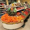 Супермаркеты в Заринске