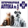 Ветеринарные аптеки в Заринске