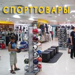 Спортивные магазины Заринска
