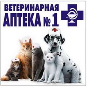 Ветеринарные аптеки Заринска